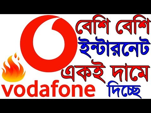 Vodafone Giving More Data On Same Price,Vodafone Rs 509 Plan Revise ,New...