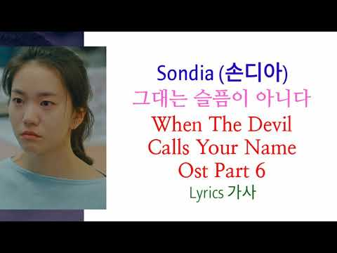 when-the-devil-calls-your-name-ost-part-6-||-sondia-(손디아)---you-are-not-my-sadness