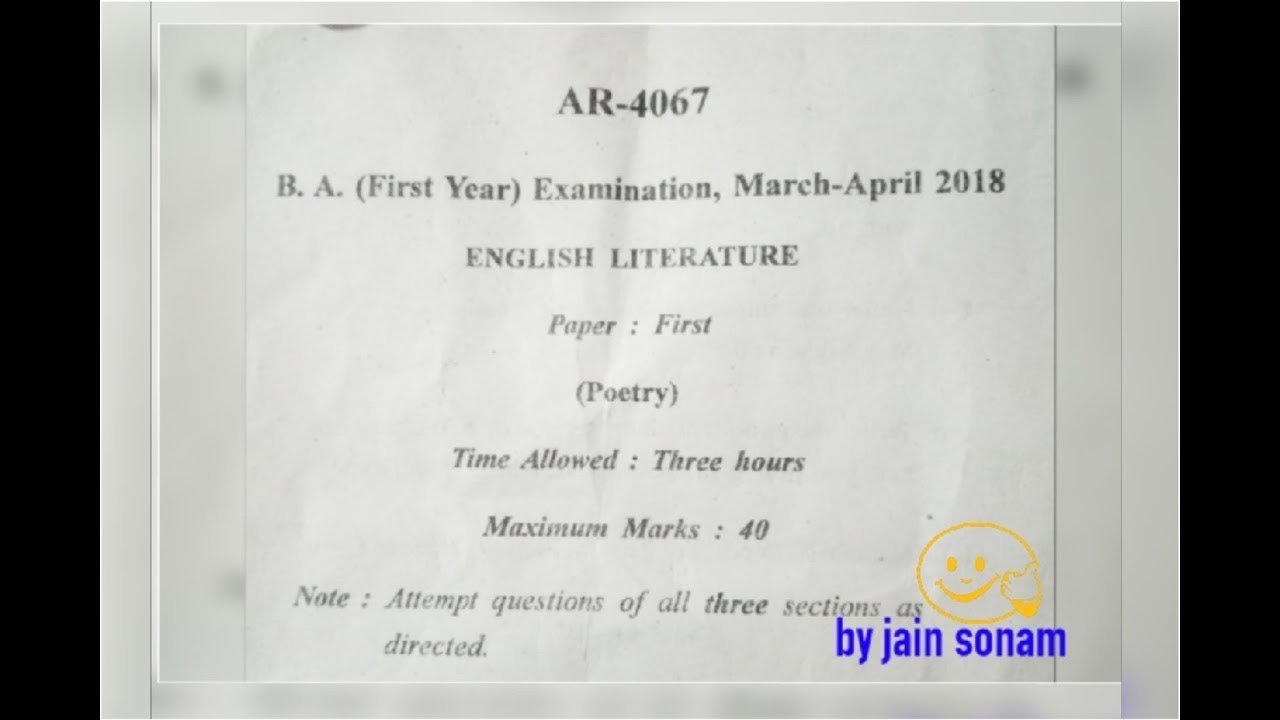 B A first year examination 2017-2018, English literature paper first/ ,  poetry/ बीए प्रथम वर्ष