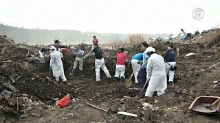 Пять лет после цунами: японцы продолжают поиск погибших (новости)(http://ntdtv.ru/ Пять лет после цунами: японцы продолжают поиск погибших. Почти пять лет минуло с момента сильнейше..., 2016-03-05T12:33:54.000Z)