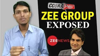 Zee Group Exposed by Cobrapost, Cobrapost Operation 136 Part 2, Cobrapost Sting | By Azhar Sabri