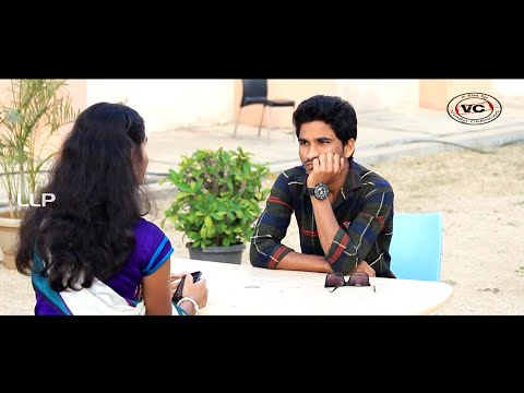 Konchem Touch lo Unte Padesta  Telugu...
