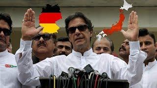 Pakistani PM talks about 'border region of Germany & Japan'… oops!