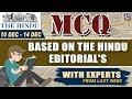 The Hindu   Editorial Guru   MCQ   15 December   UPSC, RRB,Bank, IBPS, SSC   8:00 AM