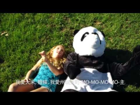 Alison Gold   Chinese Food Official Music Video