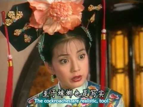 Princess Returning Pearl - Xiao Yan Zi's Hilarious Poems.avi