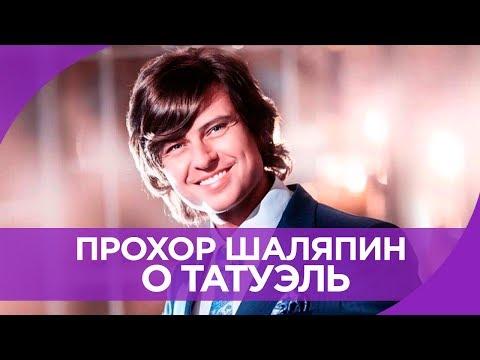 Обучение наращиванию ресниц Спб, Санкт-Петербург