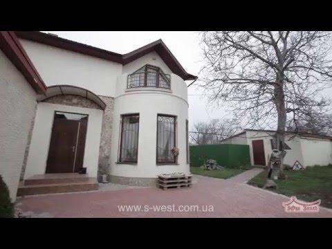 Купить дом на ул Костанди в Одессе. Продажа домов в Одессе