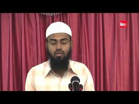 Abu Jahal Ne Fatima RA Ko Iman Lane Ki Wajeh Se Thappad Mara To Abu Sufiyan Ne Kya Kiya By Adv. Faiz