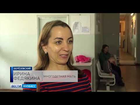 Жители Березовского рассказали Сергею Цивилеву о своих проблемах