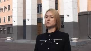 Официальный комментарий УФСБ (пресс секретать УФСБ России по Хабаровскому краю Ольга Алькина)