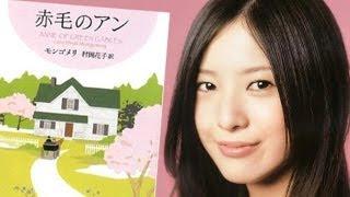 本当に大丈夫? 女優の吉高由里子(24)が、来年のNHKの朝ドラヒロ...