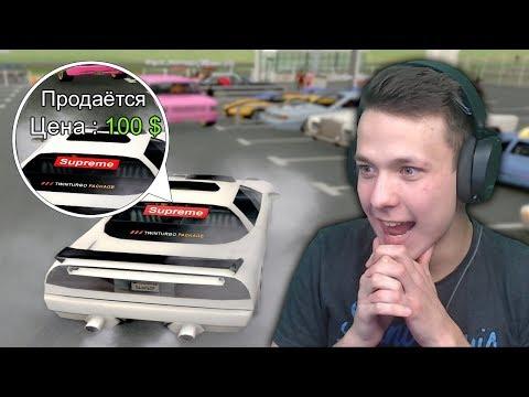 КУПИЛ ИНФЕРНУС SUPREME TT ЗА 100$ В GTA SAMP thumbnail