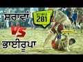#281 Best Match Sarawan Vs Bhairupa Sukhan Wala Faridkot Kabaddi Tournament 03 Oct 2017