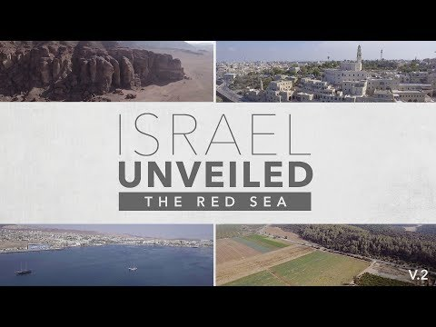 Israel Unveiled Volume 2: The Red Sea