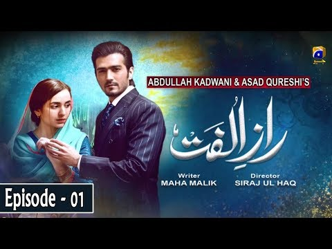 Raaz-e-Ulfat - EP 01 || English Subtitles || 7th April 2020 - HAR PAL GEO
