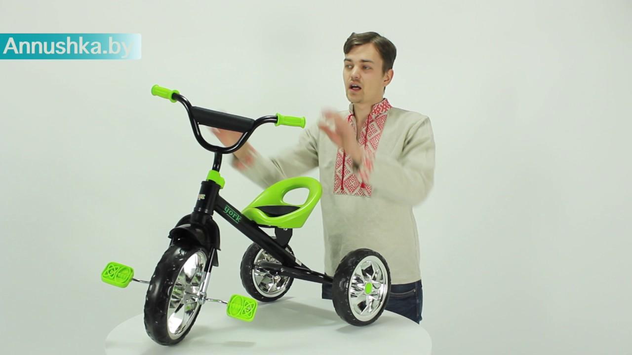 Купите велосипед в минске в нашем веломагазине. Бесплатная доставка по минску и рб. Низкие цены на все модели велосипедов.