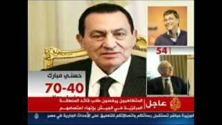 t r r تقرير حسني مبارك اغنى رجل في العالم