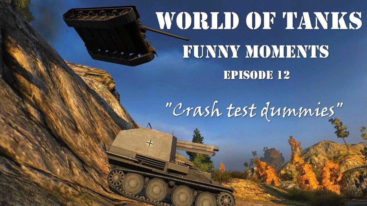 World Of Tanks Funny Moments Episode 12 Crash Test Dummies Youtube