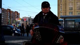 Наигрыш \Русского\ (исп. Василий Царевский); гармонь хромка