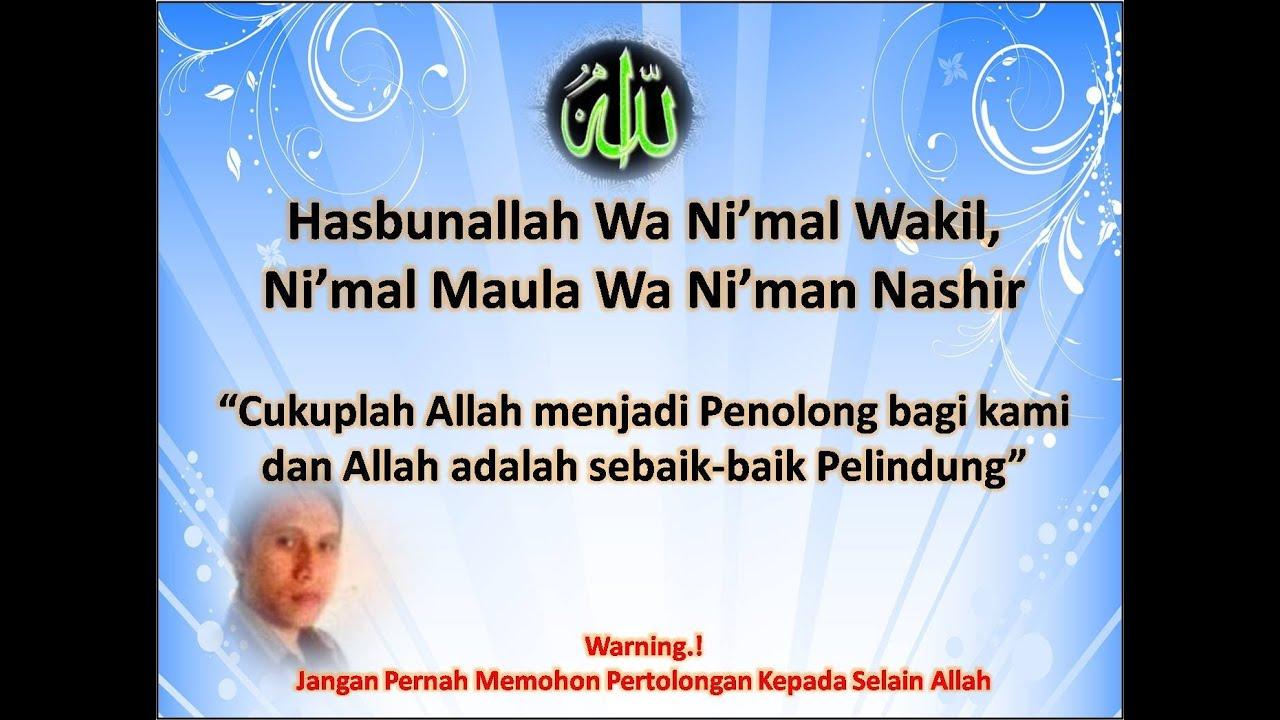 Hasbunallah Wa Ni'mal Wakil | Doovi