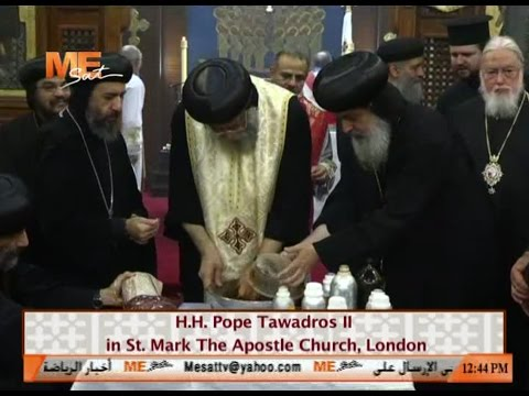 H.H. Pope Tawadros II in st. mark The Apostle Church, London