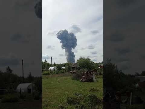 Видео взрыв в Дзержинске на заводе Свердлова. 1 июня 2019. Ударная волна, вспышка, момент