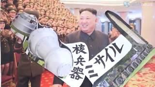 【超解説】北朝鮮がミサイル発射する「そもそもの理由」 半世紀前の戦争、今も… thumbnail