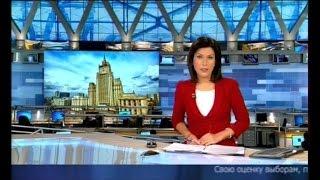 НОВОСТИ - ОРТ - ПЕРВЫЙ КАНАЛ - НОВОРОССИЯ - РОССИЯ - 03 НОЯБРЯ - 2014 ГОД