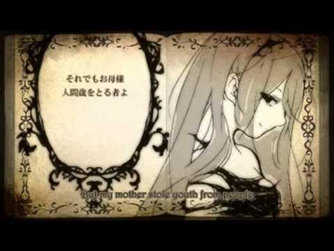 Megurine Luka & Hatsune Miku - Snow White and Blossom Red (English Subbed)