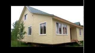 Загородный дом за 1 миллион рублей. Компания