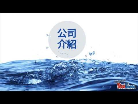 靝德水素水TianDe Hydrogen Water-晴康國際興業股份有限公司