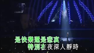 張學友 【如果.愛】 學友光年世界巡迴演唱會07 香港 (HOT-BOX)