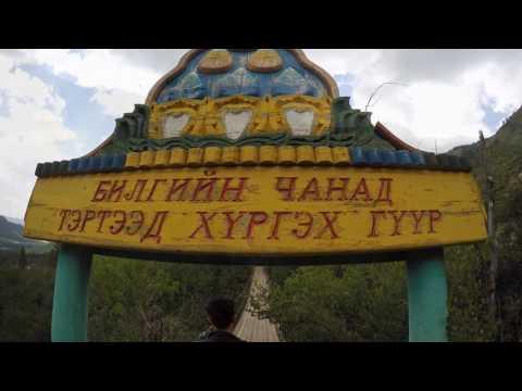 Travel Highlights: Mongolia