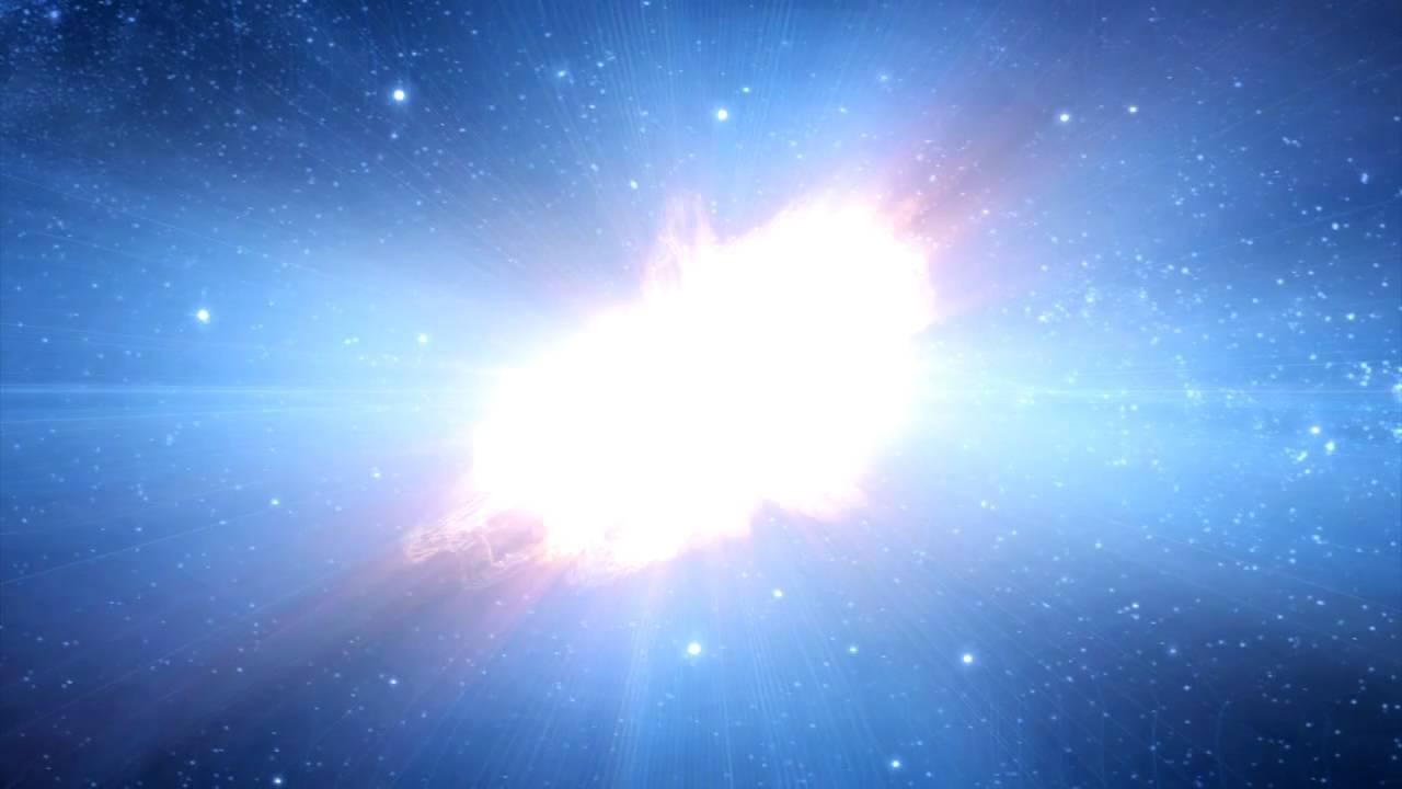 Nebula Definition