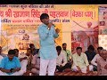 Download तेरा बेटा बन के मन्नै टहल करी | Super Hit Dehati Ragni | 2017 | Live | Kalu Indor |  Shakti Music MP3 song and Music Video