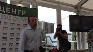 На пресс конференции Ляшко в Чернигове избили Дурнева