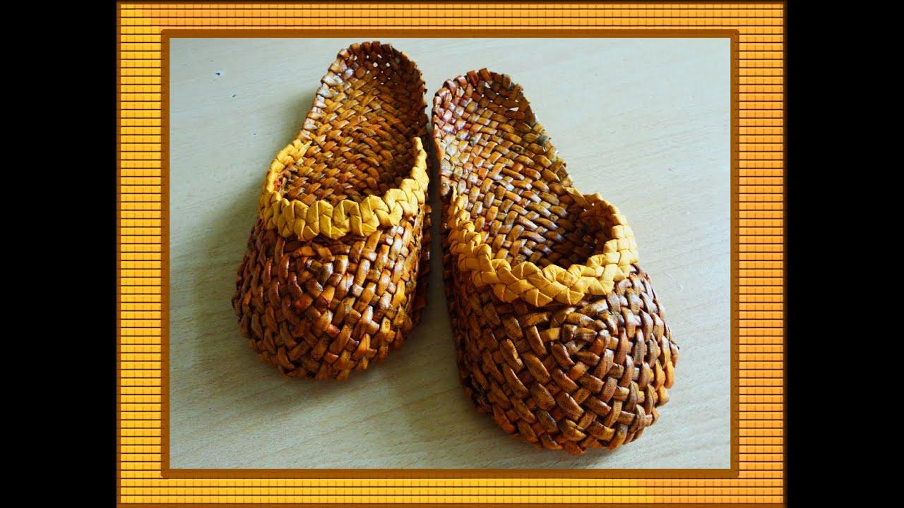 Лапти из газетных трубочек/Braided slippers