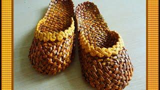 Лапти из газетных трубочек/Braided slippers(Подробный мастер-класс плетения лаптей из газетных трубочек./The weave of shoes. http://www.youtube.com/watch?v=pVbQLZ5XJdc (ссылка..., 2014-08-13T17:19:31.000Z)