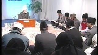 Urdu Tarjamatul Quran Class #299 Al-Nazi'at 40-47, `Abasa, Al-Takwir