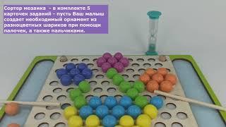 Деревянная развивающая игра Монтессори рыбалка Собери шарики 2 в 1
