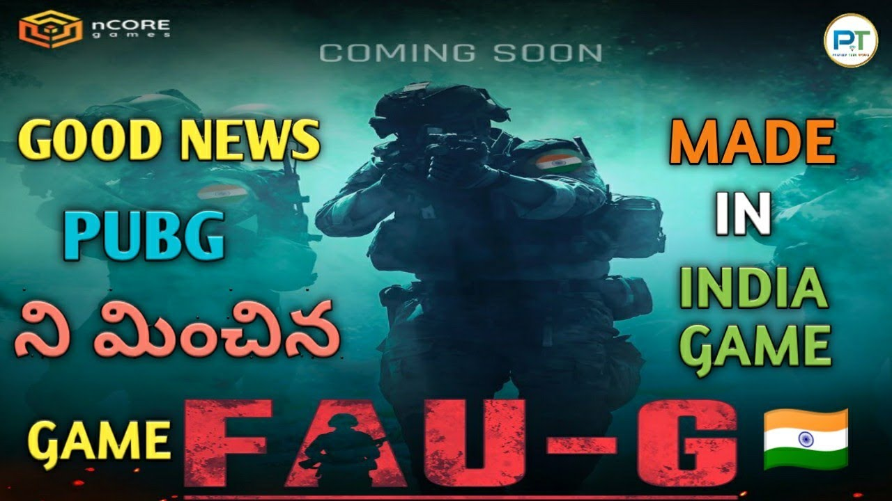 Download #FAU-G INDIA   BATTLE ROYALE   GAME COMING SOON MADE IN INDIA #PUBG ALTERNATIVE GAME REPLACE #FAU-G