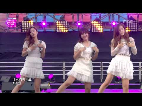 Apink - BUBIBU @ MBC Korean Music Wave In Bangkok