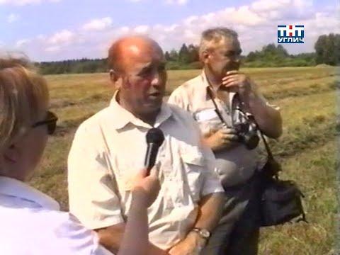 2002/07 – Заготовка кормов в СПК «Клементьевский» | Время вестей со всех волостей