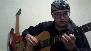 Руна / Rune (acoustic)