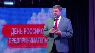 Николай Новопашин поздравил предпринимателей Ипатовского городского округа