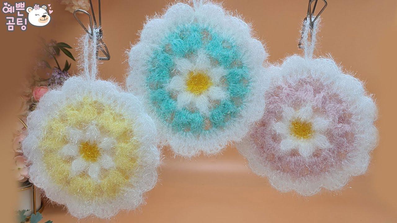 [수세미코바늘]심플 양면원형수세미뜨기 Crochet Dish Scrubby