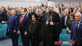 Олег Гуменюк официально вступил в должность мэра Владивостока