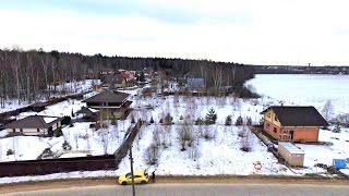 видео Купить земельный участок на Новорижском шоссе по низкой цене в Подмосковье