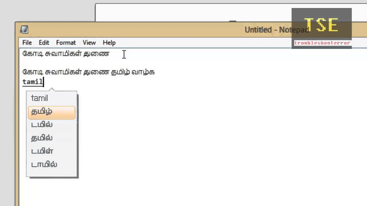 Worksheet Free Typing Programs Online how to type save tamil letters in notepad text file typing software free download